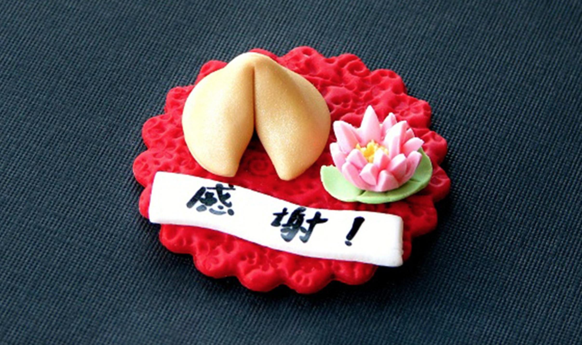 fondant fortune cookie