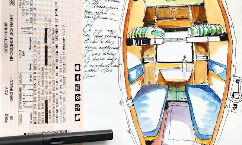 travel sketch train cabin