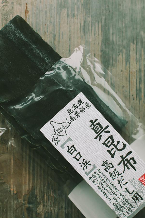Kombu in Package