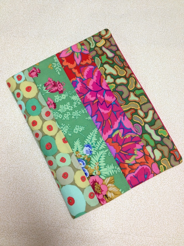Pretty patterned quilt journal