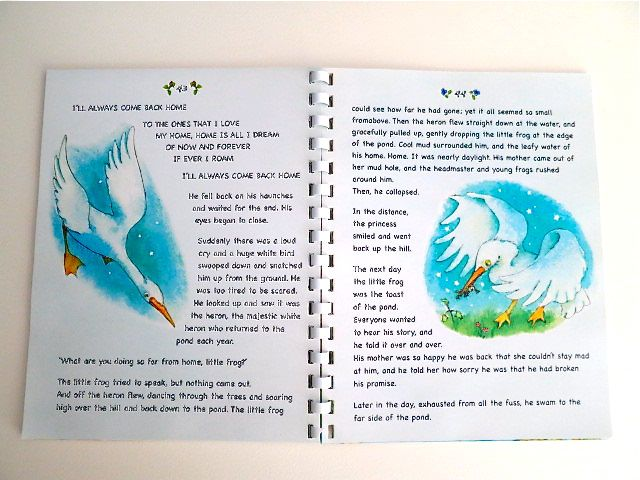 Fitting an illustration around text in a picture book
