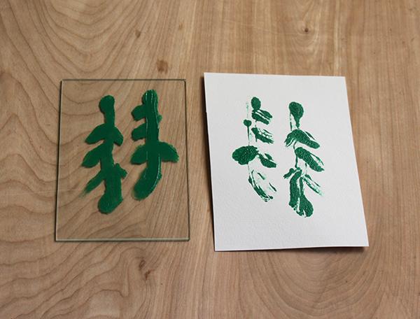 monoprint result #1