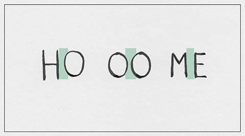 Spacing between letters