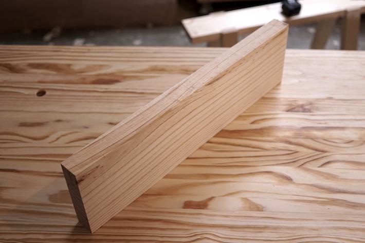 Rough Board