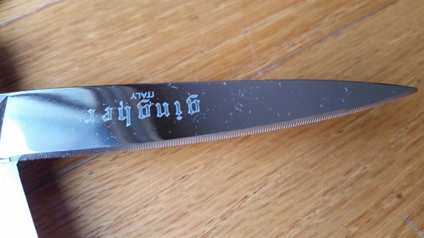 serrated edge shears