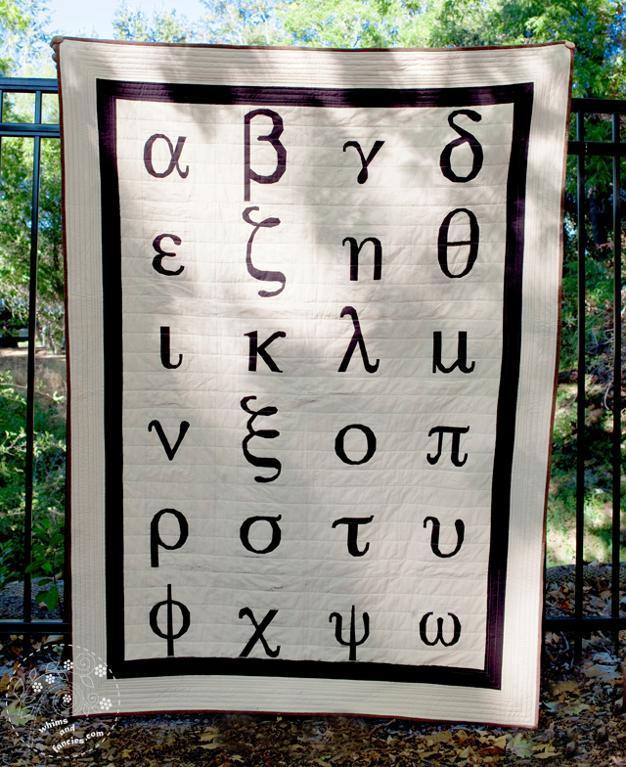 greek alphabet quilting pattern