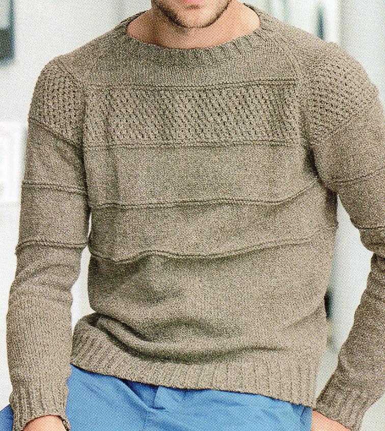 Easy Sweater for Men Knitting Pattern