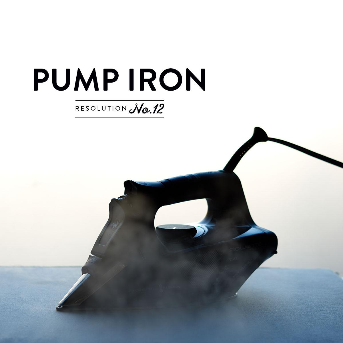 Pump Iron