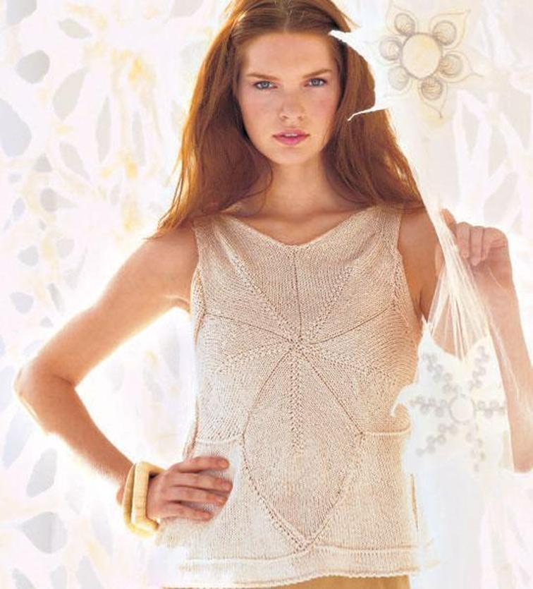knit Star Camisole