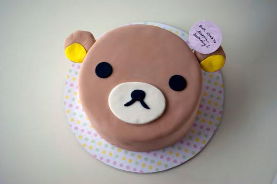 bear face cake