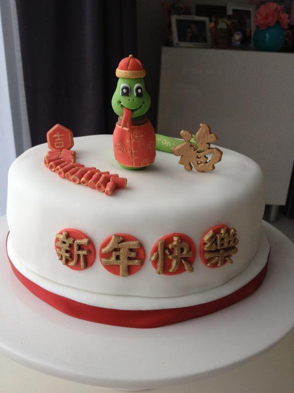 Funny Chinese New Years Cake