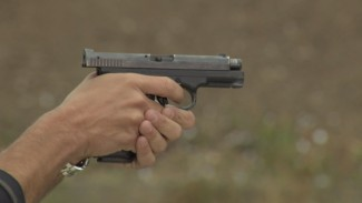 Misconceptions About Absorbing Firearm Recoil