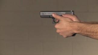 Part 1: Trigger Control