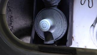 Inspecting an ASME RV Propane Tank Regulator