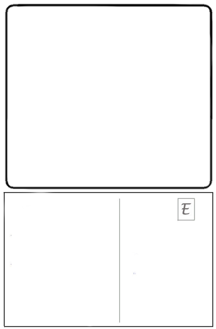 epostcard 1