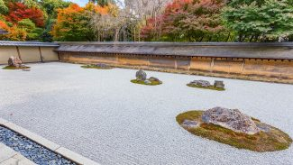 Introduction to Kyoto, Japan with Rudy Maxa